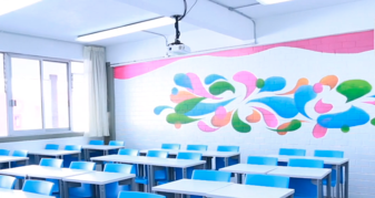 tecnologia-aulas-indo